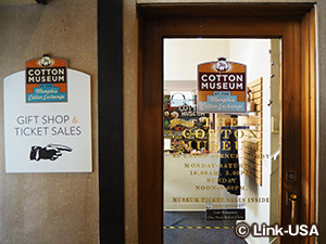 コットンミュージアム The Cotton Museum At The Memphis Cotton Exchange