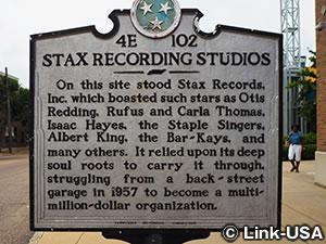 ソウルミュージックの老舗レーベル スタックス・レコードの博物館