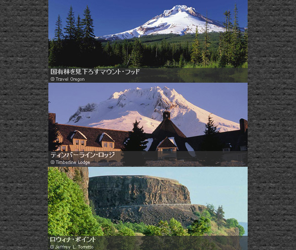 mounthood.jpg