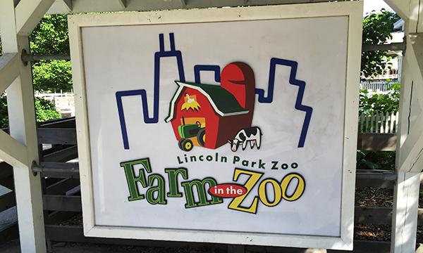 リンカーンパーク 動物園