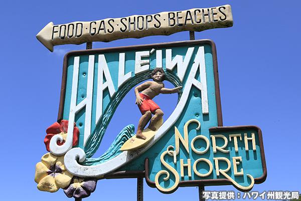 ノースショア North Shore