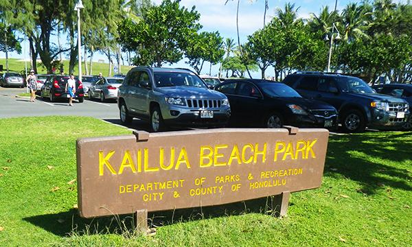カイルア ビーチ パーク Kailua Beach Park