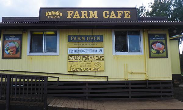 カフク・ファーム Kahuku Farms