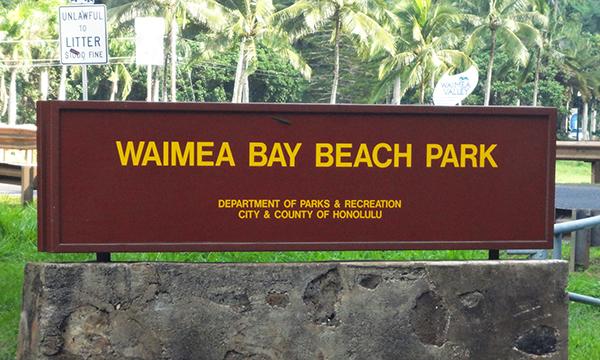 ワイメア・ベイ・ビーチ・パーク Waimea Bay Beach Park