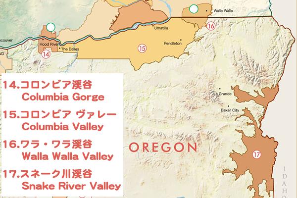 コロンビア川とスネーク川流域のAVA(アメリカ葡萄栽培地域)の地図