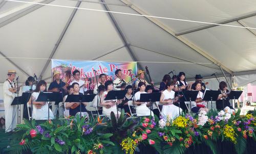 ウクレレ・イベントの旅 2016 ウクレレ ピクニック イン ハワイ