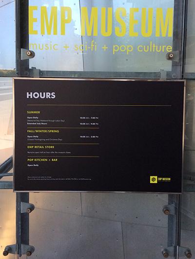 EMP Museum エクスペリエンス・ミュージック・プロジェクト ミュージアム
